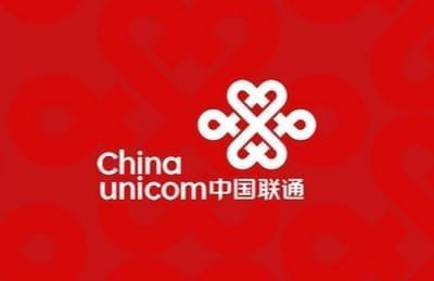 中国联通复牌一字涨停 正式发布混改方案