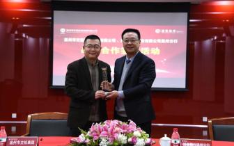 招商银行温州分行与市交投集团签署战略合作协议