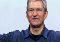 苹果净现金储备达1630亿美元 CFO称目标是归零