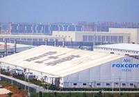 富士康工业互联网拟发行约19.7亿股,5月24日申