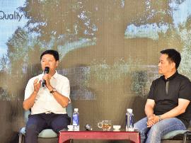 """普洱茶王茶业集团""""云茶金服""""项目发布会6月18日北京"""