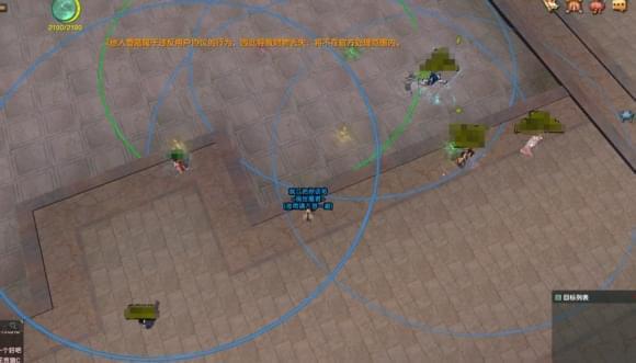 剑网3剑心插件V3版本 可看见纯阳气场新增快速标记