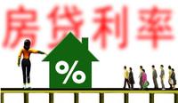 四大行上调北京首套房贷利率 释放什么信息