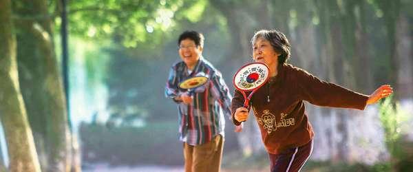这里有一份中国长寿地图,你的家乡垫底了吗