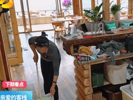万能刘涛也有搞不定的时候 客栈停水又停气