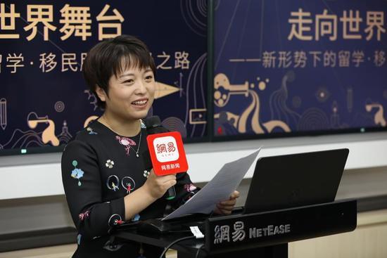 网易教育频道主编马志秋女士