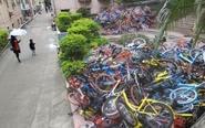 深圳上百辆共享单车遭破坏