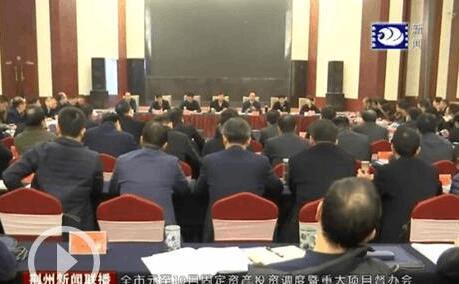 荆州全力冲刺全年目标 打赢固定资产投资收官战