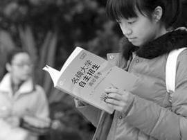 """山大等校自招时间撞车 为保生源初审多""""放水"""""""