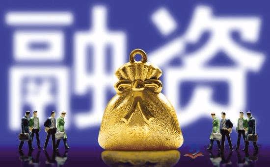 广东工行5年多累计投放近3.5万亿融资 全力服务广东地