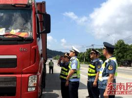 漳州市交通执法支队联合开展7天24小时无间断治超