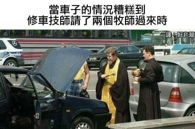 首尔市长:每一个来首尔旅行的中国游客都是贵宾