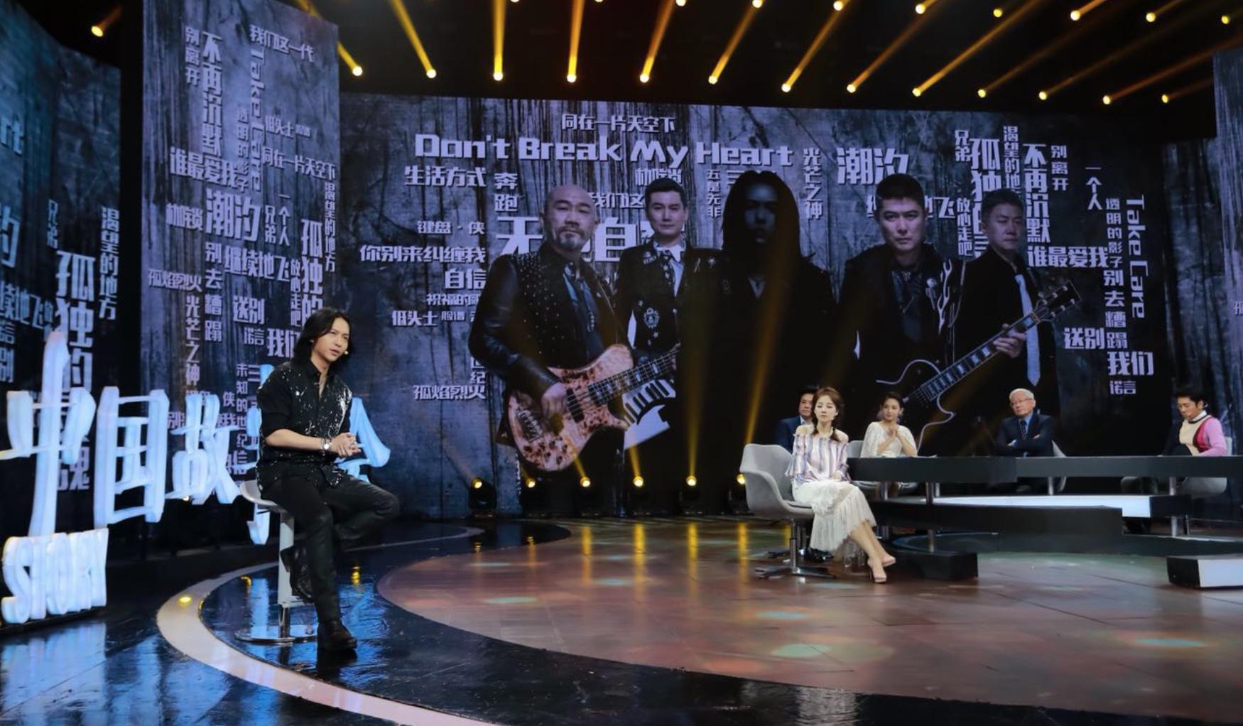 《中国故事大会2》冯提莫唱出真我 述音乐机缘