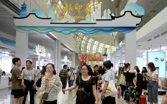"""海丝博览会22日17时闭幕 市民抓紧时间逛展""""扫货"""""""