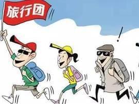 就业机会来了!我国旅游业年新增就业百万人