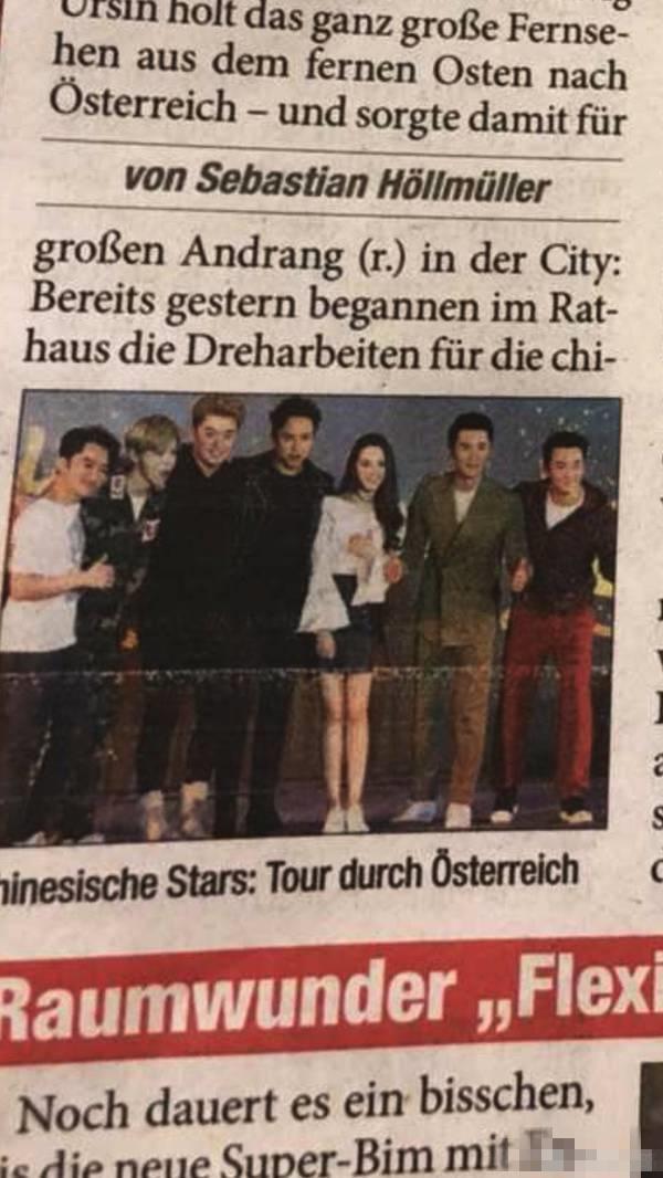 尴尬!跑男登上了奥地利报纸 baby照片配成热巴
