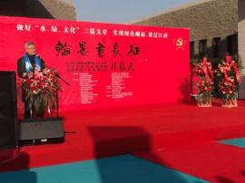 内蒙古自治区成立70周年庆礼《非遗?内蒙古》即将开播