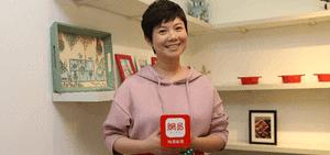 专访文怡:生活在柴米油盐烟火气里的美人