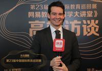 澳大利亚驻华使馆商务处雷米乐:澳大利亚为学生就业发展提供非常利好的政策