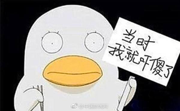 每日轻松一刻:啥?马蓉她妈和宋喆他爸结婚了!图片
