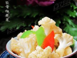 能防癌的花菜 怎么做都好吃