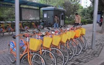 福州便民自行车4月起停运 6个地方可办退费