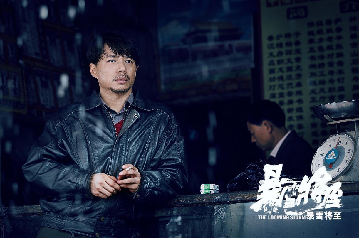 段奕宏《暴雪将至》预定年度最佳犯罪片