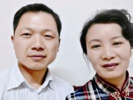 石云根张冬梅夫妇:妻子捐髓两年后 丈夫也配型成功