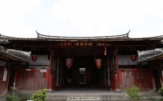 闽清宏琳厝主体结构修复完成 明年底对游客开放