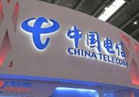 电信:中小企业50Mbps以下普通宽带将升至50Mbps