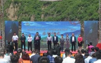 长治市乡村旅游文明行活动在平顺县正式启动