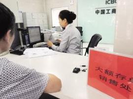 人民日报海外版:中国家庭债务率已接近美国水平