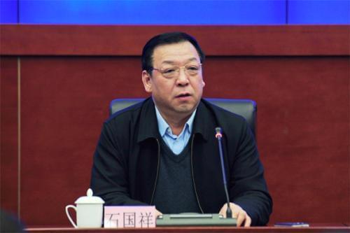 吉林环保厅原厅长石国祥涉严重违纪接受组织审查