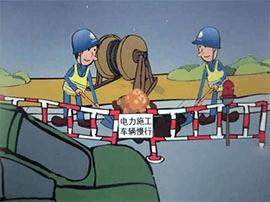 中卫供电公司总结秋检工作 消除安全隐患