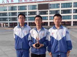 临汾市第一中学喜获青少年机器人国际项目季军