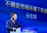 孙宏斌感谢平安银行:借我25亿,赚了150亿