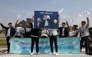 韩民众举海报呼吁半岛和平
