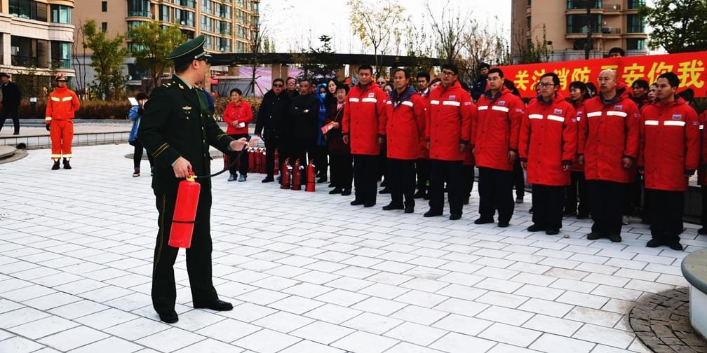 社区宣传大使,网格员,楼长消防安全培训