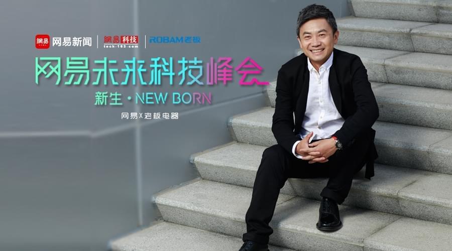 毛大庆:线下服务业不像互联网 不可能一家通吃