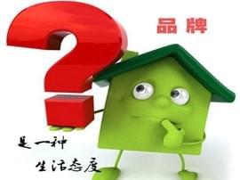 10月40家品牌房企拿地均价下滑近6成