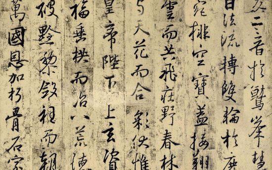 """""""兴会""""在传统书法中的审美意义"""