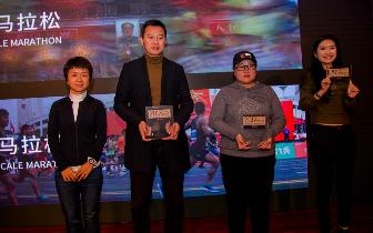 跑步行业大会公布最新数据 中国跑者日趋理性