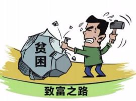 卢氏县:各方力量齐上阵 争做政策明白人