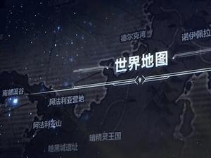 2017嘉年华爆料回顾 2018年版本计划揭秘 - dnf - 地下城与勇士