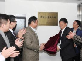 谢飞上海美术馆开幕庆典暨谢飞国画写生艺术研讨会