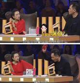 """刘烨为什么变成了""""中年油腻男""""?"""