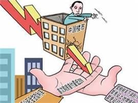 楼市调控下 年轻人该不该买房