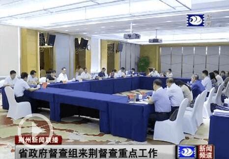 前7个月荆州新引进亿元以上项目270个