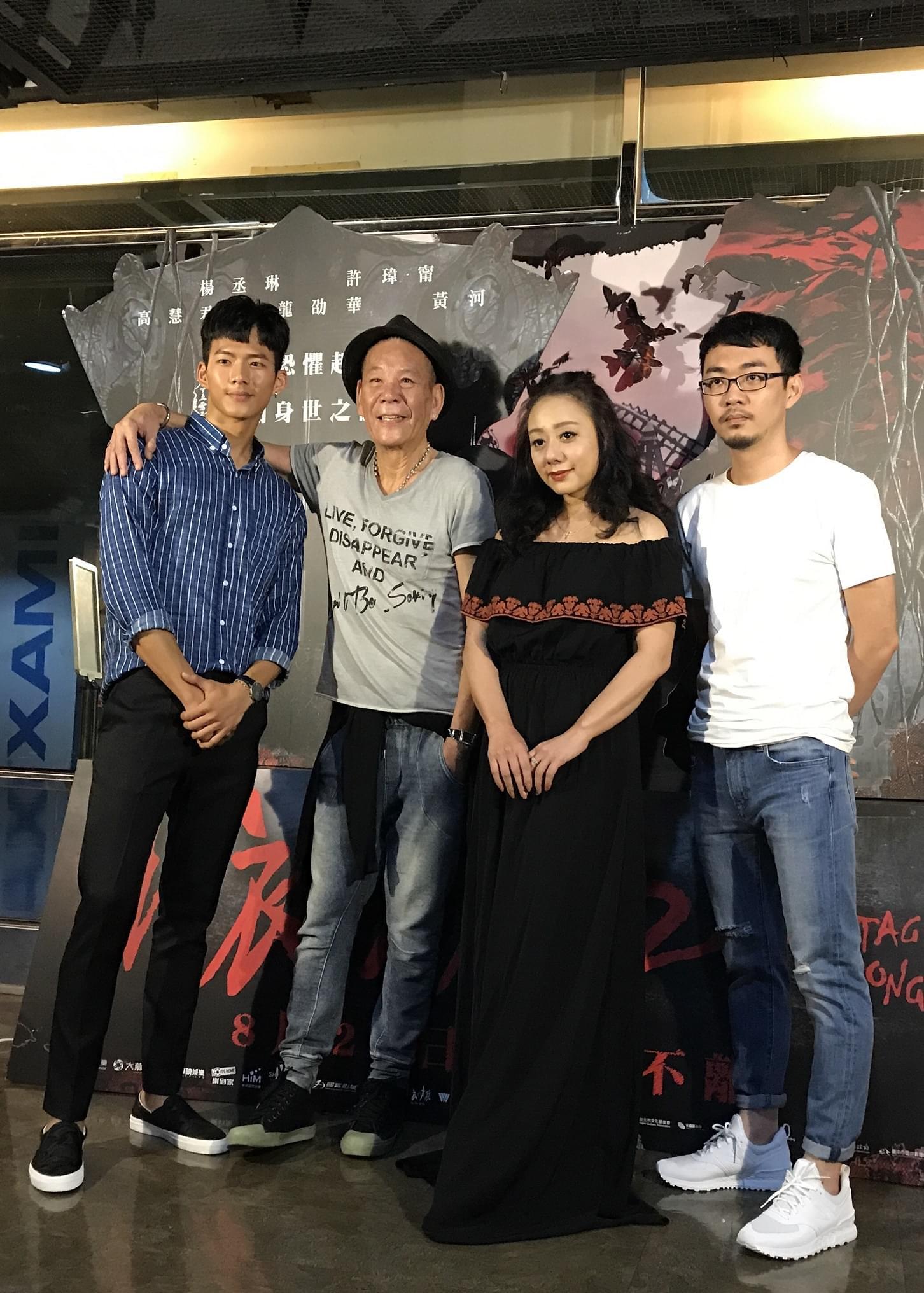 《红衣小女孩2》办试片会 媒体盛赞恐怖胜前集