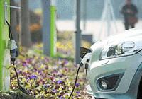 党政机关应带头使用新能源汽车 价格不得超18万
